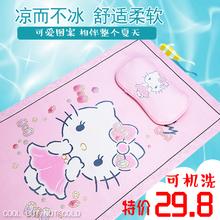 夏季婴儿凉席冰丝新生儿幼儿园凉席宝宝凉席儿童凉席婴儿床可定做