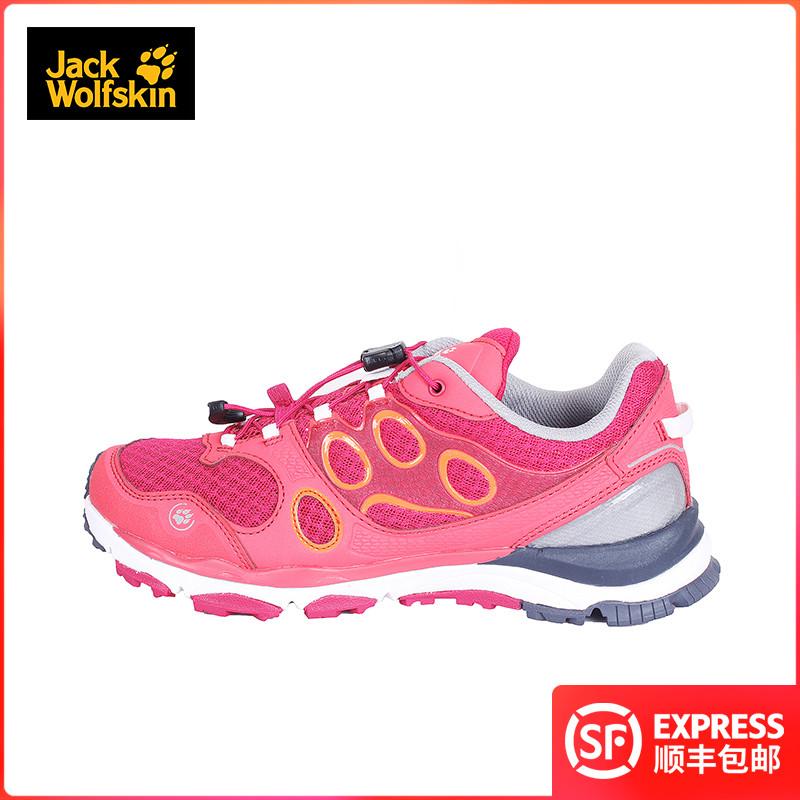 Jack wolfskin/狼爪户外春夏款女士透气舒适越野跑鞋4018771