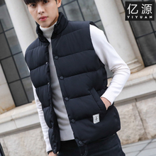 Vest men's autumn and winter thick down cotton winter vest jacket youth couple Korean version of the trend handsome vest vest