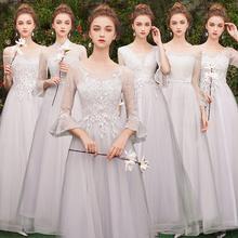 灰色婚礼伴娘礼服韩版 2018新款 显瘦主持 冬季伴娘团礼服姐妹裙长款