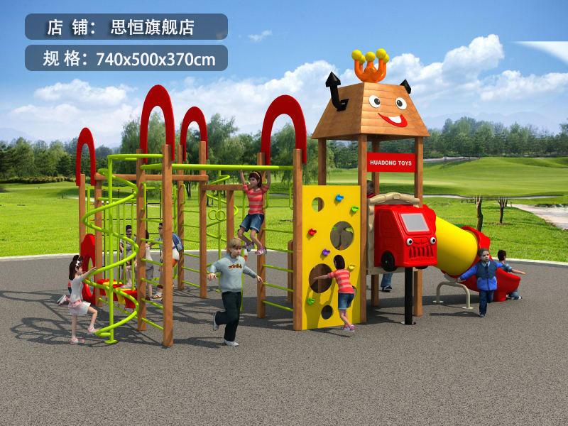 幼儿园木质游乐设备小区公园木制大型滑滑梯黄花梨小博士玩具厂家