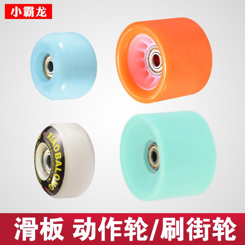 Колеса для скейтборда Артикул 596034965443