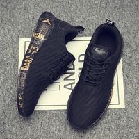 休闲鞋男春版