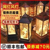 Shaking snowflake wind crystal ball music box usb night light decoration creative ornaments girlfriend birthday gift