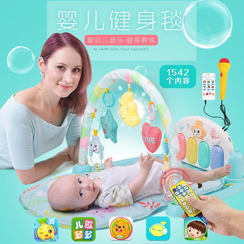 新生婴儿脚踏钢琴健身架器毯音乐玩具宝宝早教0-3-6-12个月男女孩