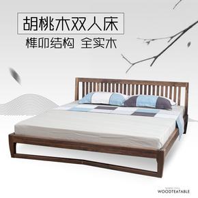 北美黑胡桃木床橡木床全实木床简约现代设计床双人床定制包邮
