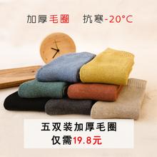 袜子女秋冬季加厚加绒保暖韩版中筒袜毛巾袜堆堆纯棉学院风长袜女