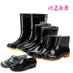 中筒雨鞋 工作劳保鞋 保暖水靴男鞋 短靴水鞋 男短筒雨靴防滑防水胶鞋