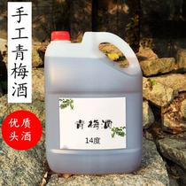 斤桶装自酿果酒男士新鲜桑椹酒5度桑葚酒桑果酒高度水果酿42绯醉