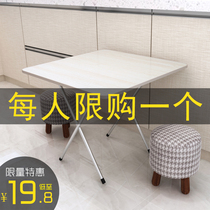 Table à manger pliante simple carré 4 table stall outdoor small apartment home space table pliante