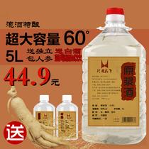 包邮40100ml度清香型白酒56牛栏山二锅头小扁二小白瓶小彩牛