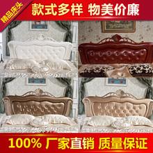 床头板软包美式床屏烤漆简约欧式床头宾馆定制婚床软床靠背板儿童