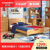 喜梦宝家具都市木歌儿童床床头柜床垫卧室成套家具组合