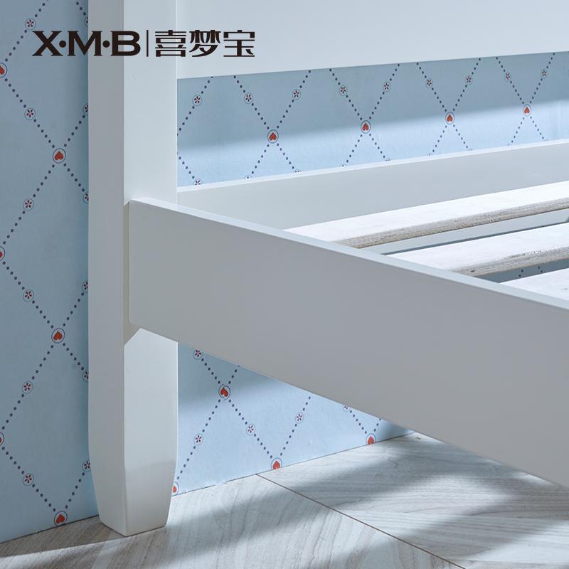 喜梦宝儿童家具1.2米田园粉色儿童床1.35米1.5米女孩公主床卧室