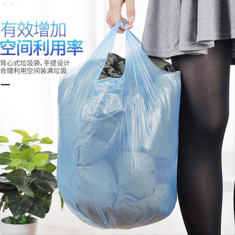 环保客房垃圾袋中号酒店透明多功能包邮塑料餐厨袋子居家一次性黑