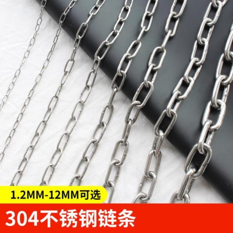 Роликовые цепи Артикул 593978125933