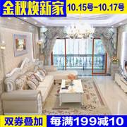 欧式布艺沙发组合实木客厅转角皮艺沙发大小户型奢华整装简欧家具