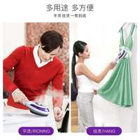 Hanging ironing iron two-in-one steam iron home clothing store hanging ironing machine ironing wrinkle handheld ironing machine