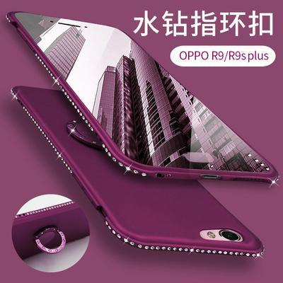 oppor9s手机壳女款r9plus水钻软硅胶r9挂绳保护套r9sp指环支架潮m