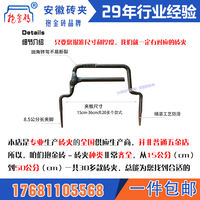 Hugging bricks 15-45cm Anhui brick clips move brick clamps brick clamps move brick artifacts labor-saving red brick