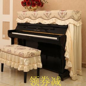 钢琴罩欧式布艺全罩盖布半罩韩国防尘罩现代简约盖巾北欧钢琴琴罩