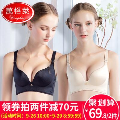 内衣女无钢圈聚拢无痕文胸调整型收副乳胸罩小胸少女厚薄款春夏