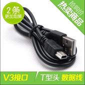 华为f261大小灵通F362手持电话fp515h无线座机USB数据线直充电器