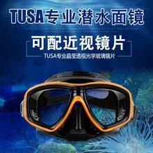 日本TUSAM27潜水面镜潜水镜近视大人儿童浮潜深潜专业潜水装备