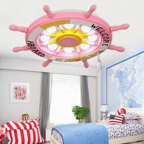 儿童房灯具卧室吸顶灯 创意卡通护眼led男孩女孩地中海轮盘灯