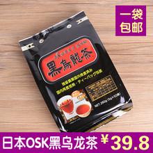 日本OSK油切黑乌龙茶去油解腻特浓52袋增量装可冷泡现货