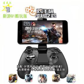 NewGame新游Q1手机蓝牙游戏手柄适用IOS安卓王者穿越火线吃鸡枪战