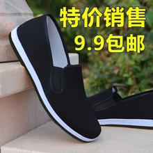 夏季老北京布鞋男中老年爸爸一腳蹬休閑帆布防滑工作布鞋男司機鞋
