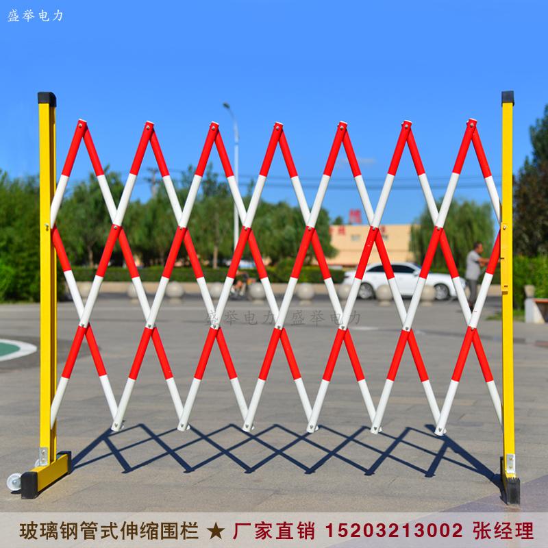 玻璃护栏 围栏 栏杆