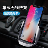 AutoBot Car Phone Holder Wireless Charging Stand Car Apple X Wireless Fast Charge Phone Support