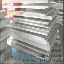 五条筋防锈合金DIY纯铝板1 8mm 1220X2440mm 车用防滑 压花花纹图片