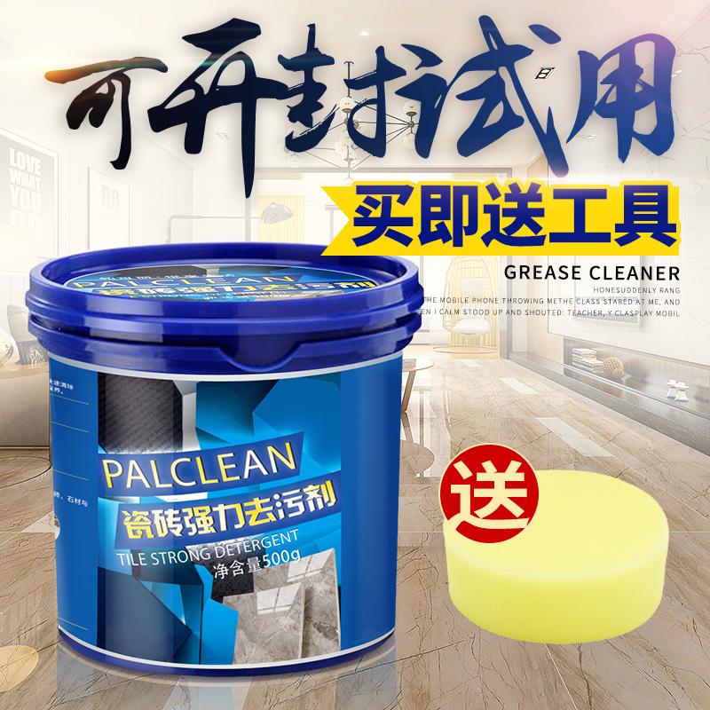 Моющие средства для чистки керамики и фарфора Артикул 562240203880