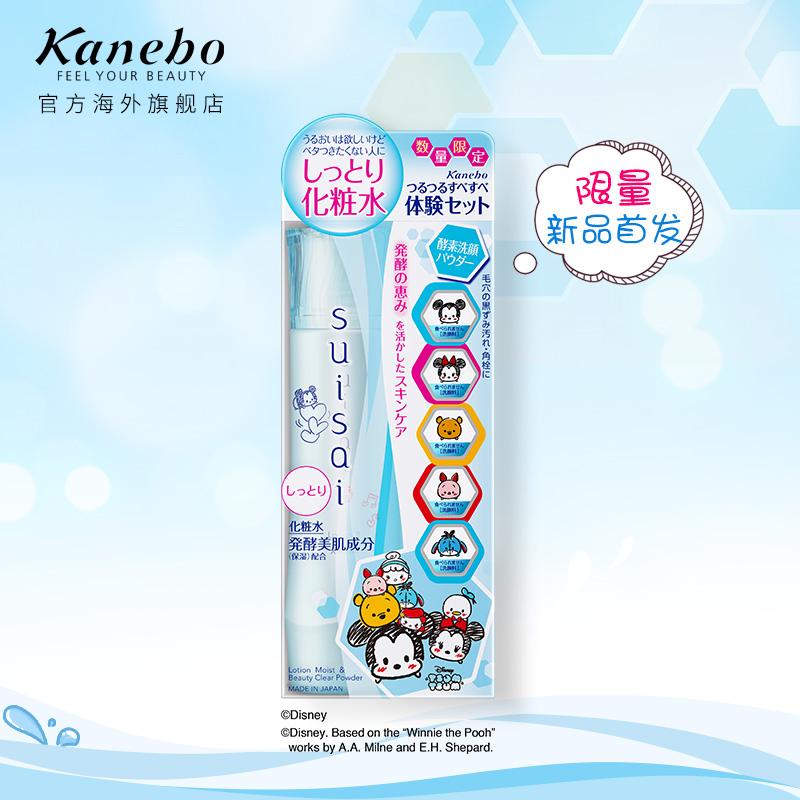 【预售】佳丽宝 水之璨化妆水 150ml5元优惠券
