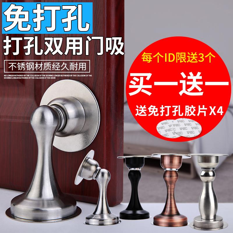 Магнитные фиксаторы для дверей Артикул 567345142093