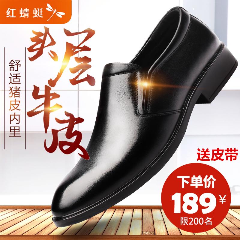 红蜻蜓男鞋秋季新款商务休闲皮鞋男韩版真皮男士一脚蹬正装软皮鞋