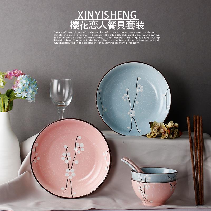 一套碗韩式