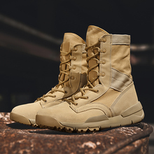 Autumn Martin Boots Male Size High Uppers Outdoor Leather Desert Boots Women Baita Boots Air-permeable Army Boots Workwear Boots