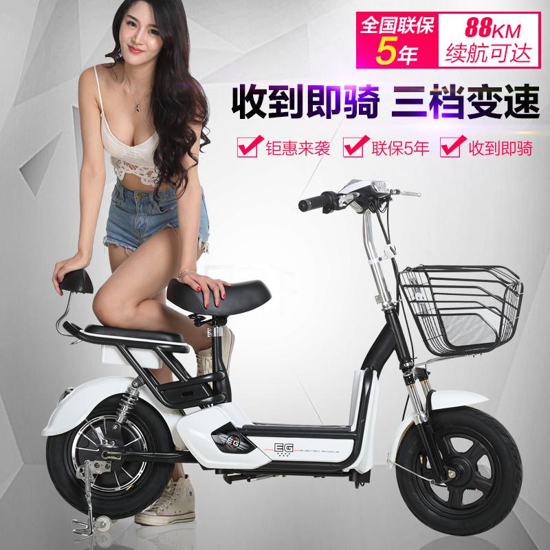新款电动自行车60V48V电动车成人电瓶车男女单车小型踏板助力车
