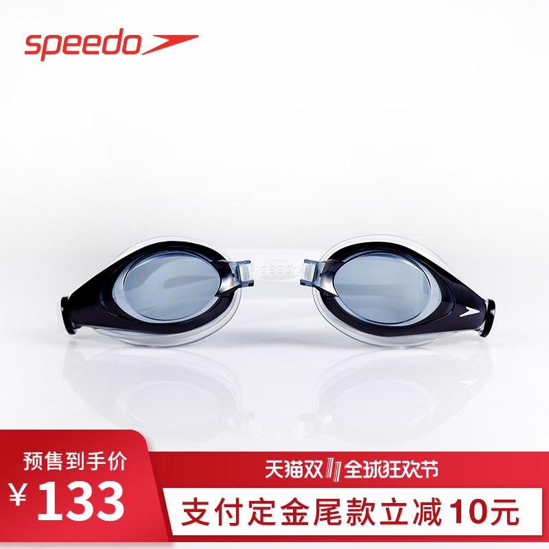 游泳眼镜近视speedo