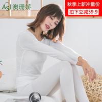 女式超薄棉睡衣