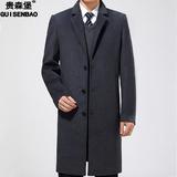贵森堡男士西装领大衣过膝羊毛呢子风衣大码商务超长款冬装外套服