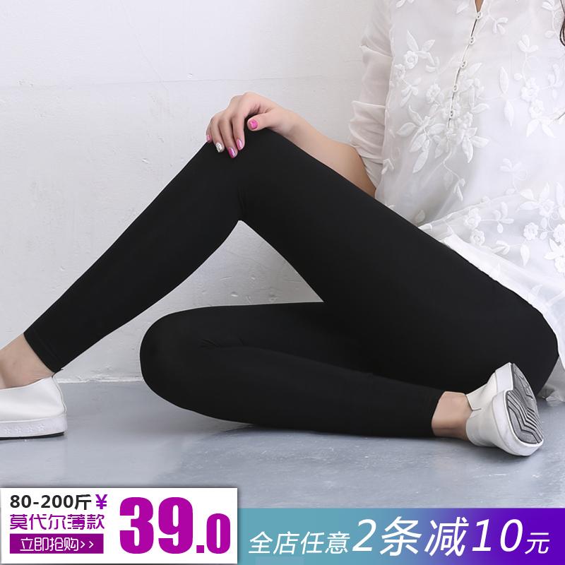 原创小脚裤