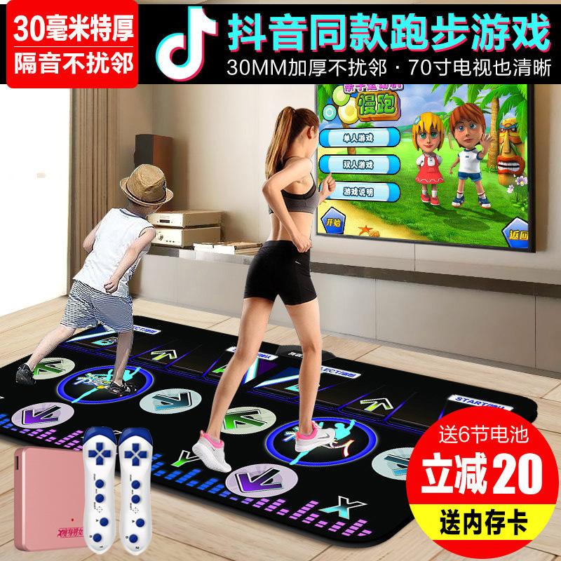 瘦身男女S64跑步机
