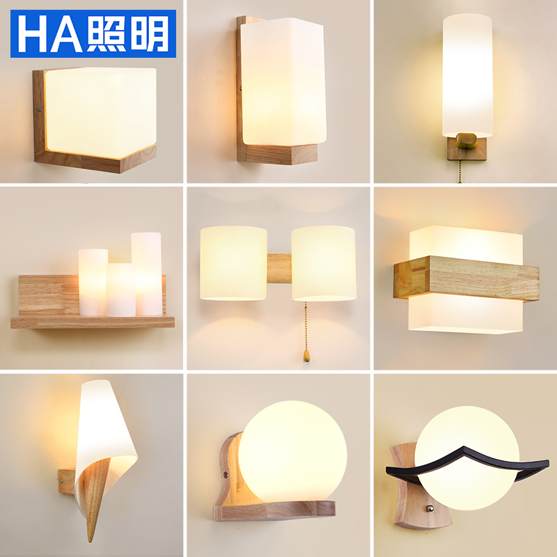 床头灯壁灯现代