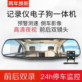 双镜头高清行车记录仪1080P汽车红外夜视摄像头车载监控保险礼品