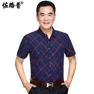 佐路普男装短袖衬衫中年方领棉质爸爸装中老年夏季商务免烫男衬衣